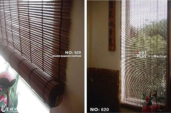 【篁城竹簾代號:620】遮陽降溫專用免開冷氣‧戶外專用.窗簾.戶外簾‧戶外專用竹簾