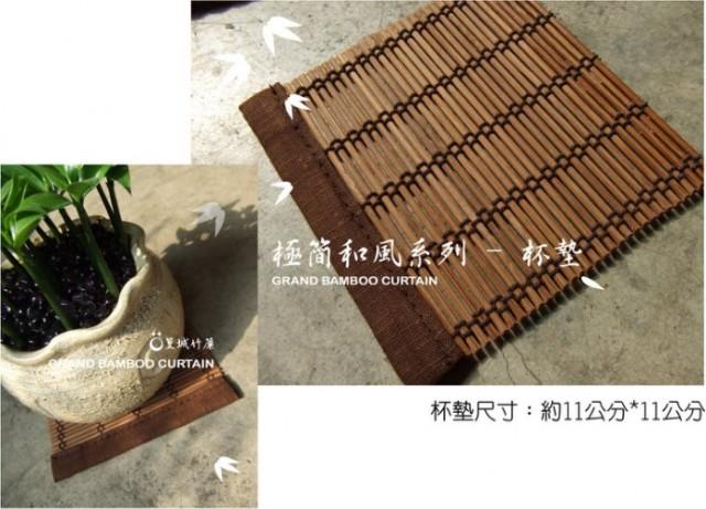 素雅咖啡色杯墊【單邊/11*11cm/素咖啡色】手工製作杯墊