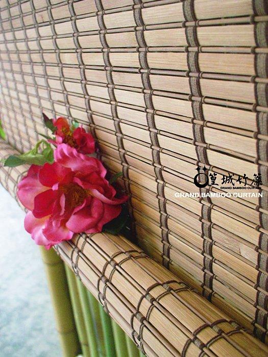 【型號:671B】碳化寧夏和風竹簾外銷日本限量款