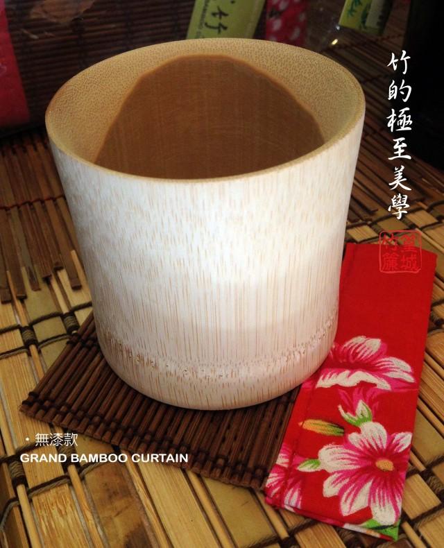 【曲線竹杯(小尺寸)無漆款】典雅咖啡杯