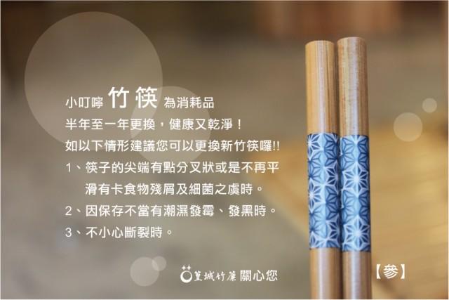 印花系列【參/藍色和風筷/10雙】優雅藍色和風竹筷