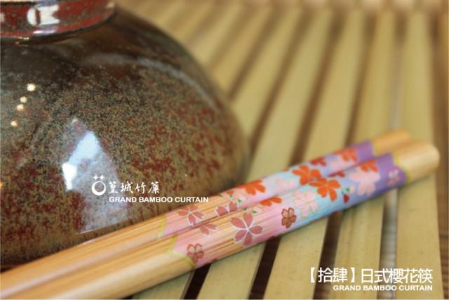 印花系列【拾肆/日式櫻花筷/10雙】日式風櫻花竹筷