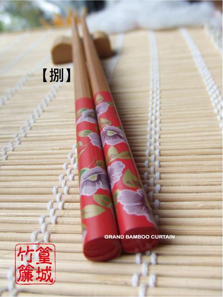 印花系列【捌/喜氣紅花筷/10雙】紅底紫花竹筷