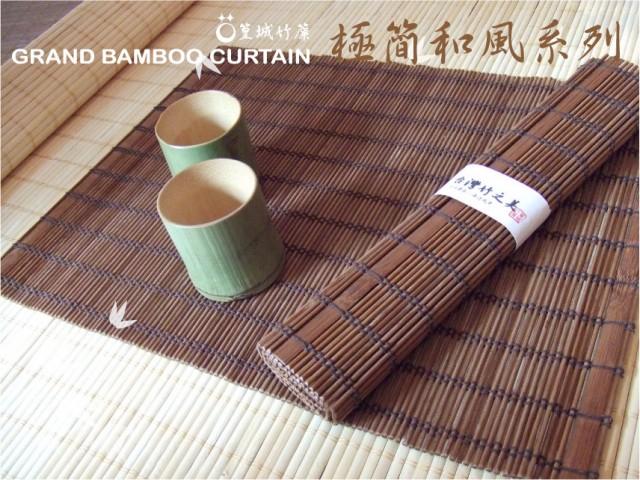 手工餐桌簾〔極簡系列30*40cm/寬片收邊〕茶墊適用佈置裝飾擺設