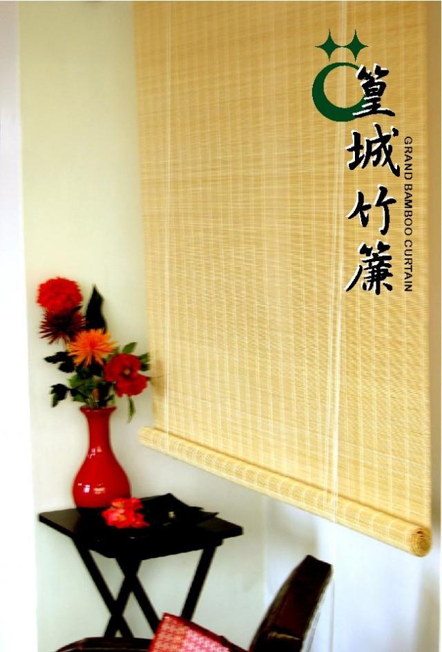 【型號:110】經典原竹色(米白色)基本款竹簾