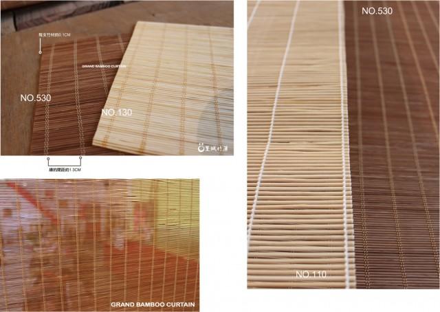 【型號:530】精緻碳化處理超細抄紙簾0.1cm
