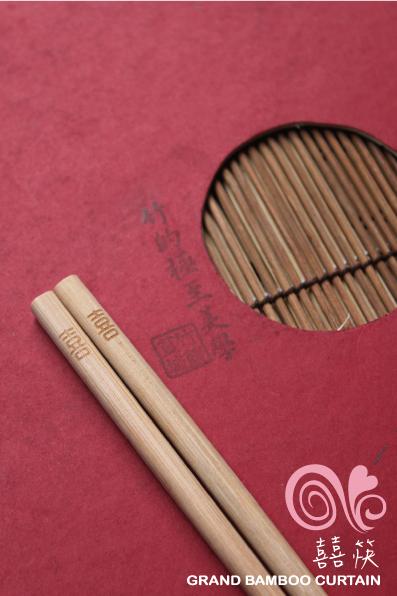喜筷【囍筷/一雙】精緻雷雕婚禮小物、姊妹禮、伴娘禮