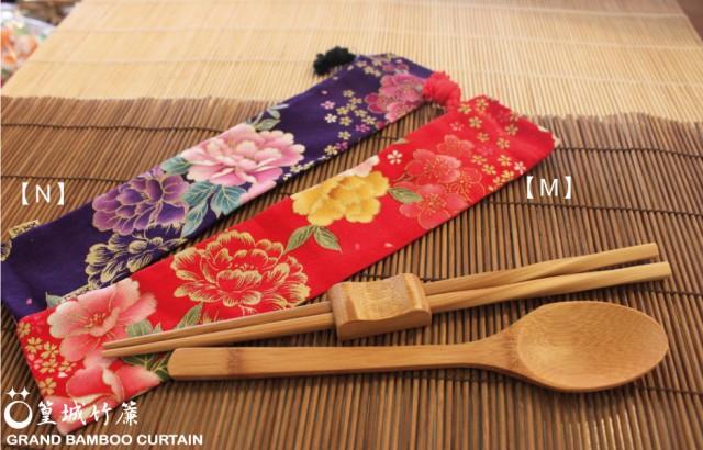 【牡丹金邊花款/三件組】天然竹製湯匙/筷子/筷架,布套可選紅色款、紫色款