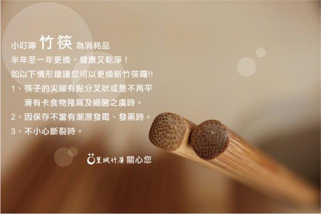兒童環保筷【兒童竹筷/兩雙】台灣製兒童筷/外出短筷/環保筷