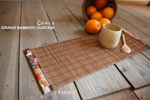 【長桌墊20*50公分】可當潔方、桌墊、茶蓆、桌旗、桌巾、佈置擺設
