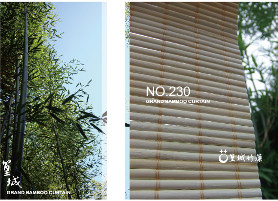 【型號:230】淺米原竹色金線編織
