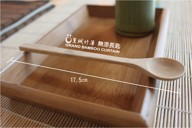 自然禪風系列【長湯匙/1支/無漆】竹製攪拌匙