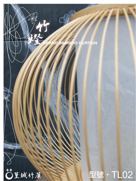 日式和風竹編燈【竹檯燈/TL02】適用於裝潢擺飾照明
