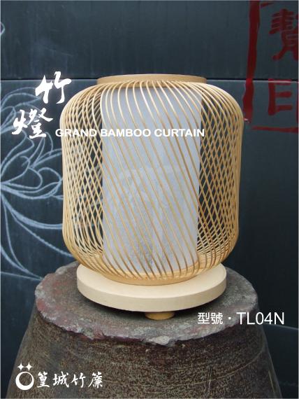 日式傳統竹編燈【檯燈/TL04】適用於裝潢擺飾照明