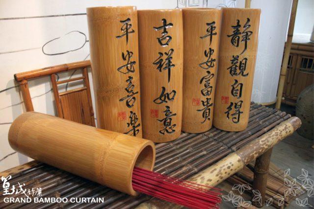 〔竹香筒〕用於拜拜用香筒/籤筒/花器/海報捲筒/整脊筒/竹筒