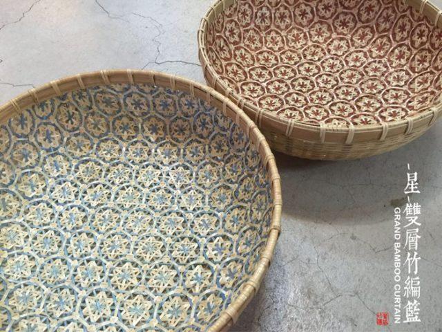 〔星-雙層竹編籃〕傳統傳藝品,實用水果籃、點心盤,當家飾、收納籃