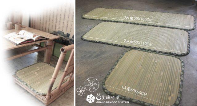 沙發專用涼蓆椅墊〔三 人-沙發椅墊3人坐/大青款〕椅套、寵物墊、露營睡墊,竹蓆.台灣桂竹和風精緻布