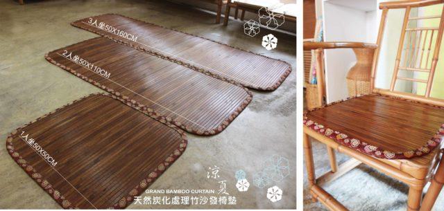 沙發單人椅墊1.2.3.人炭化