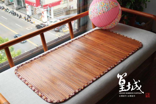 台灣桂竹純天然全竹皮涼蓆外銷日本款〔嬰兒床:炭化款-2呎x4呎〕寶貝床墊