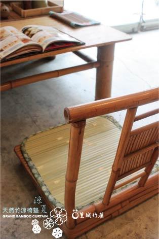 沙發專用涼蓆椅墊〔單人坐沙發椅墊50x50cm/大青or炭化款〕椅套、寵物墊,竹蓆.台灣桂竹和風精緻布