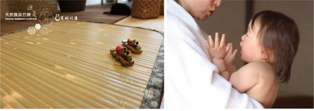 台灣桂竹純天然全竹皮涼蓆外銷日本款〔嬰兒床-2呎x4呎〕寶貝床墊