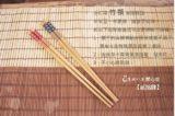 24井字對筷03