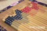 24井字對筷05