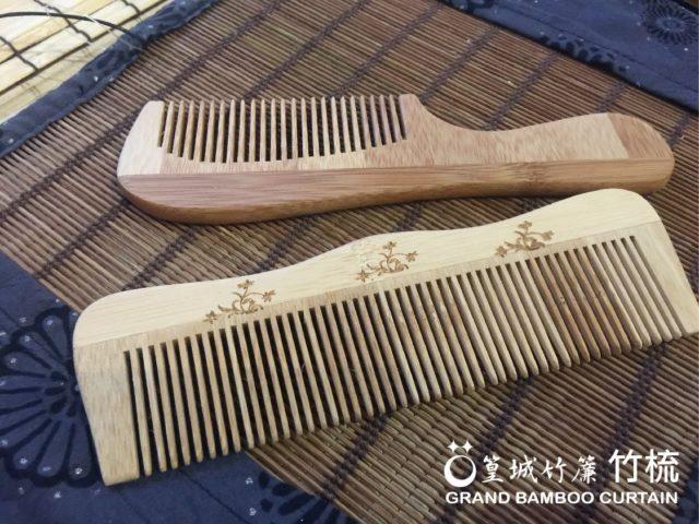 〔碳化竹梳:有手柄/無手柄款〕細緻竹梳子方便攜帶,不靜電~無上漆不傷頭皮
