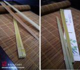 青竹手工竹節筷