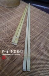 日式青竹手工竹節33公分筷01