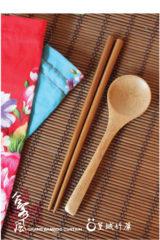 客家系最環保筷 小尺寸2