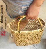 就是愛提竹菜籃-小