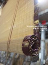 金蔥紫-黑布邊02