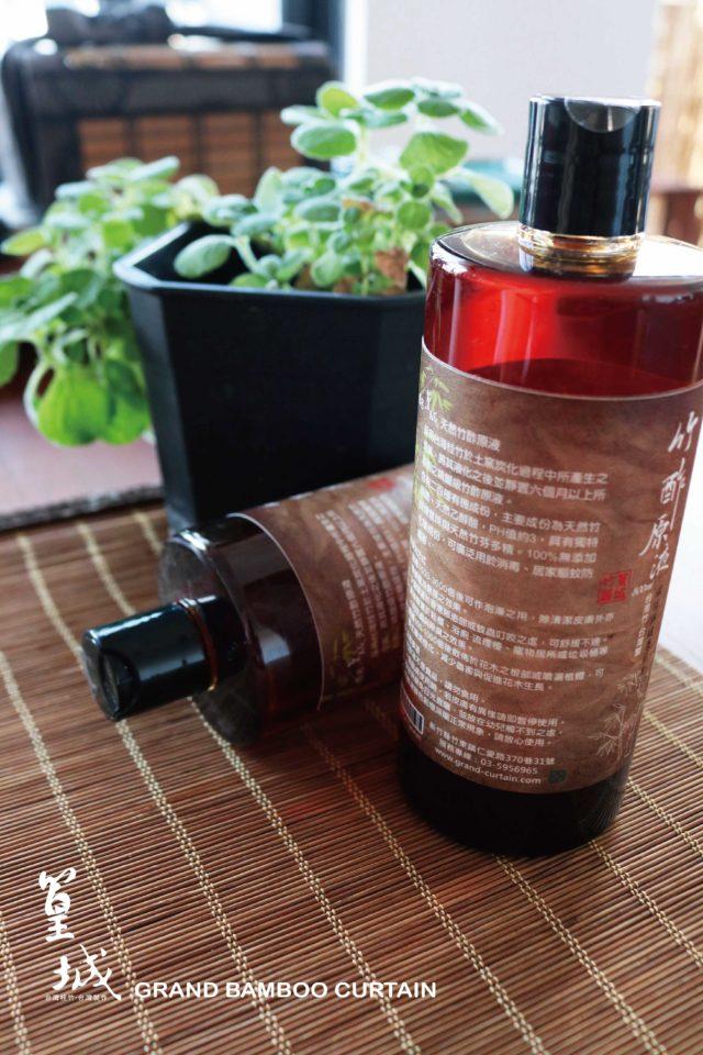 〔竹酢原液〕台灣製作100%精餾級竹醋液、寵物除臭殺菌、可防蚊蟲止養