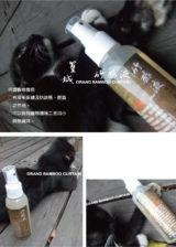 HTV-1竹酢液713001 (4)