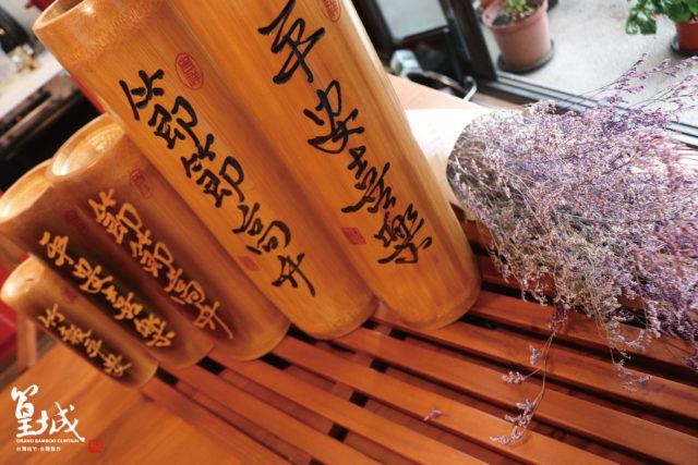 """竹製存錢桶〔刻字""""黑字""""錢筒/加大尺寸款〕台灣本土手工製作撲滿、質感細質、錢筒獨特古早風味"""