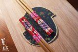 年年有魚筷211043-1