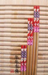 年年有魚筷211043-2