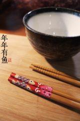 年年有魚筷211043-3