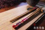 年年有魚筷211043-4