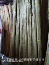 竹皮03.0.5竹條
