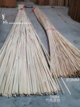 竹肉碳化01
