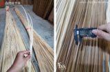 竹肉碳化06