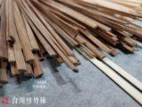 竹肉碳化08