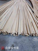 竹肉碳化09