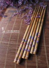 繽紛蝴蝶筷4