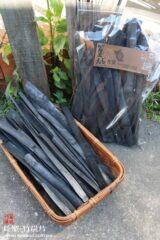 長條竹炭片11
