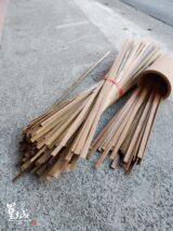 1公分竹條竹皮長長短短6