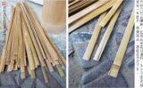 1公分竹條竹皮長長短短7