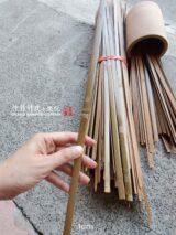 1公分竹條竹皮長長短短9